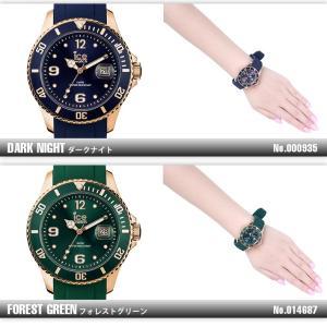 アイスウォッチ 公式ストア 腕時計 ICE-WATCH ICE-STYLE アイス スタイル ミディアムサイズ メンズ レディース アイスウォッチ|beyondcool|04