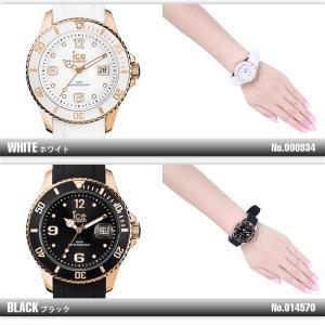 アイスウォッチ 公式ストア 腕時計 ICE-WATCH ICE-STYLE アイス スタイル ミディアムサイズ メンズ レディース アイスウォッチ|beyondcool|05