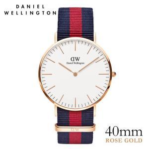 ダニエルウェリントン オックスフォード ローズ 40mm 腕時計 Classic Oxford|beyondcool