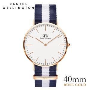 ダニエルウェリントン グラスゴー ローズ 40mm 腕時計 Classic Glasgow|beyondcool