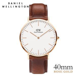 ダニエルウェリントン セイント・モーズ ローズ 40mm 腕時計 Classic St Mawes|beyondcool