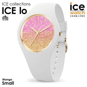 アイスウォッチ 腕時計 ice watch レディース ICE lo - アイスロー マンゴー (スモール)|beyondcool