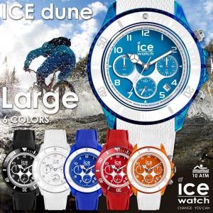 ICE-WATCH アイスウォッチ ICE dune デューン ラージサイズ 全6色|beyondcool