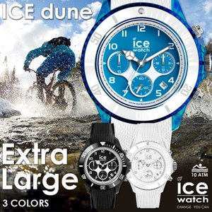 ICE-WATCH アイスウォッチ ICE dune デューン エクストララージサイズ 全3色|beyondcool