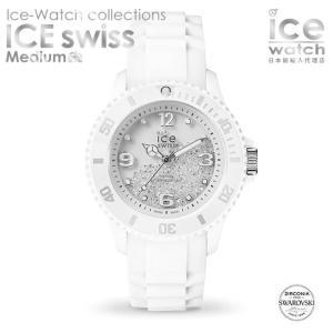 アイスウォッチ 腕時計 時計 レディース ICE swiss - アイススイス (ミディアム)限定モデル|beyondcool