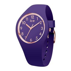アイスウォッチ ICE-WATCH ICE glam colour アイスグラムカラー - ナンバーズ (スモール) 全5色|beyondcool|12
