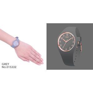 アイスウォッチ ICE-WATCH ICE glam colour アイスグラムカラー - ナンバーズ (スモール) 全5色|beyondcool|05