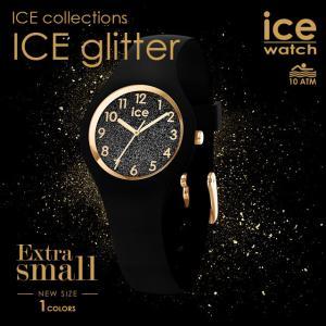 アイスウォッチ ICE-WATCH ICE glitter - アイスグリッター - ナンバーズ (エクストラスモール)|beyondcool