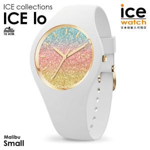 アイスウォッチ 腕時計 ice watch レディース ICE lo - アイスロー マリブ (スモール)|beyondcool