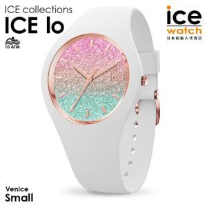 アイスウォッチ 腕時計 ice watch レディース ICE lo - アイスロー ベネチア (スモール)|beyondcool