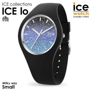アイスウォッチ 腕時計 ice watch レディース ICE lo - アイスロー ミルキーウェイ (スモール)|beyondcool