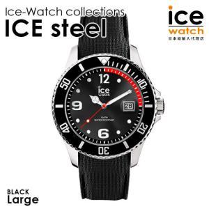 ICE-WATCH アイスウォッチ ICE steel - ブラック (ラージ)|beyondcool