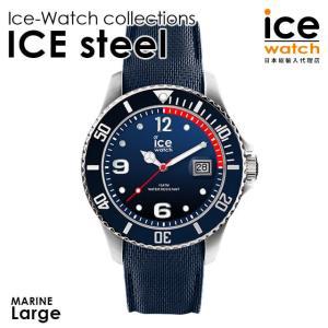 ICE-WATCH アイスウォッチ ICE steel - マリン (ラージ)|beyondcool