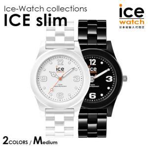 アイスウォッチ 新作 ICE-WATCH  ICE slim アイススリム(ミディアム) beyondcool
