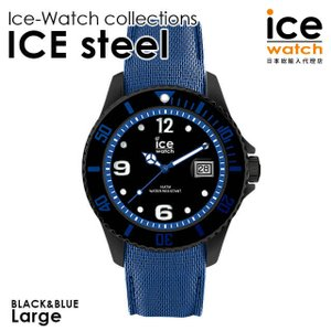 ICE-WATCH アイスウォッチ ICE steel - ブラック ブルー (ラージ)|beyondcool