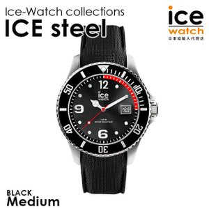 ICE-WATCH アイスウォッチ ICE steel - ブラック (ミディアム)|beyondcool