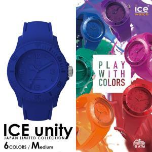 アイスウォッチ 新作 ICE unity アイスユニティ(ミディアム) ICE-WATCH 全6色|beyondcool