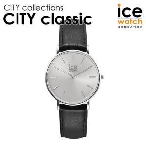 アイスウォッチ 腕時計 ICE-WATCH CITY classic - シティクラシック ブラック シルバー (ミディアム)|beyondcool
