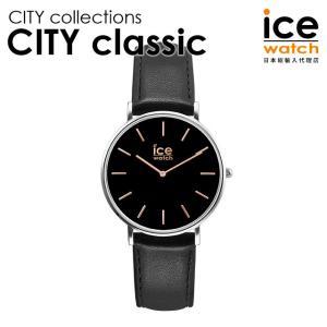 アイスウォッチ 腕時計 ICE-WATCH CITY classic - シティクラシック ブラック ローズゴールド (ミディアム)|beyondcool