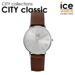 アイスウォッチ 腕時計 ICE-WATCH CITY classic - シティクラシック ブラウン シルバー (ミディアム)|beyondcool