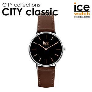 アイスウォッチ 腕時計 ICE-WATCH CITY classic - シティクラシック コニャック ローズゴールド (ミディアム)|beyondcool