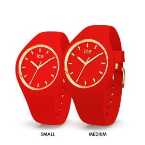アイスウォッチ 腕時計 ICE-WATCH ICE glam colour -  アイスグラムカラー  レッド 赤|beyondcool|02