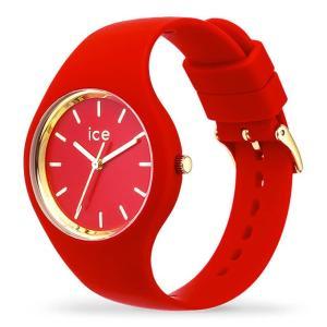 アイスウォッチ 腕時計 ICE-WATCH ICE glam colour -  アイスグラムカラー  レッド 赤|beyondcool|03