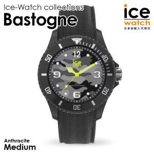 アイスウォッチ 腕時計 ice watch レディース メンズ Bastogne - バストーニュ アンセラサイト (ミディアム)|beyondcool