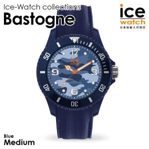 アイスウォッチ 腕時計 ice watch レディース メンズ Bastogne - バストーニュ ブルー (ミディアム)|beyondcool