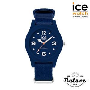 ICE-WATCH アイスウォッチ ICE slim nature - アイススリムネイチャー オーシャンブルー (ミディアム) beyondcool