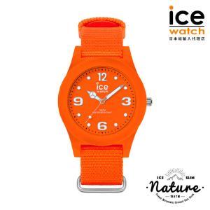 ICE-WATCH アイスウォッチ ICE slim nature - アイススリムネイチャー サンオレンジ (ミディアム)|beyondcool