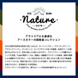 ICE-WATCH アイスウォッチ ICE slim nature - アイススリムネイチャー サンオレンジ (ミディアム)|beyondcool|05