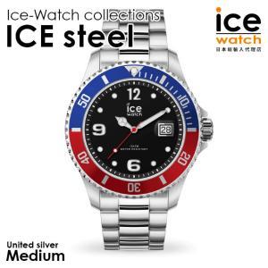 アイスウォッチ 腕時計 ice watch レディース メンズ ICE steel - アイススティール ユナイテッドシルバー (ミディアム)|beyondcool