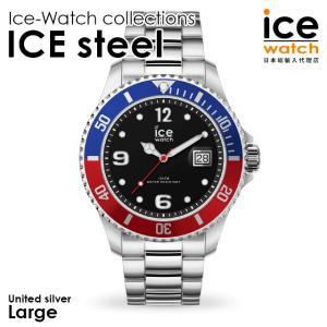 アイスウォッチ 腕時計 ice watch メンズ ICE steel - アイススティール ユナイテッドシルバー (ラージ)|beyondcool