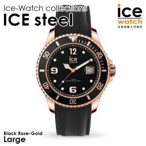 アイスウォッチ 腕時計 ice watch メンズ ICE steel - アイススティール ブラック ローズゴールド (ラージ)|beyondcool