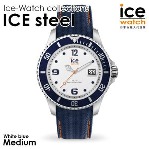 アイスウォッチ 腕時計 ice watch レディース メンズ ICE steel - アイススティール ホワイトブルー (ミディアム)|beyondcool