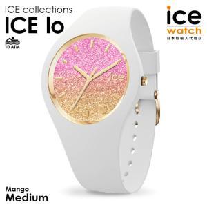 アイスウォッチ 腕時計 ice watch レディース メンズ ICE lo - アイスロー マンゴー (ミディアム)|beyondcool