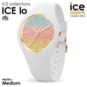 アイスウォッチ 腕時計 ice watch レディース メンズ ICE lo - アイスロー マリブ (ミディアム)|beyondcool