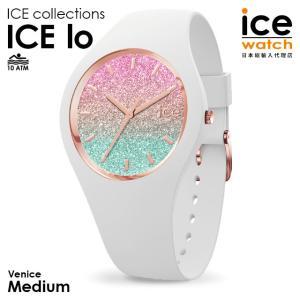 アイスウォッチ 腕時計 ice watch レディース メンズ ICE lo - アイスロー ベネチア (ミディアム)|beyondcool