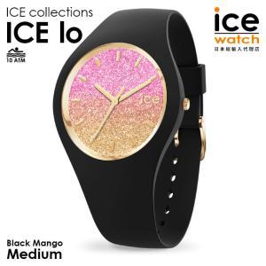 アイスウォッチ 腕時計 ice watch レディース メンズ ICE lo - アイスロー ブラック マンゴー (ミディアム)|beyondcool