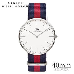 ダニエルウェリントン オックスフォード シルバー 40mm 腕時計 Classic Oxford|beyondcool