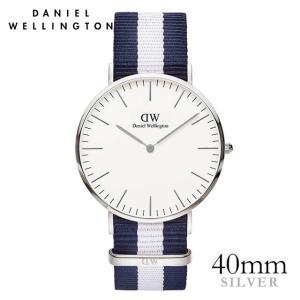 ダニエルウェリントン グラスゴー シルバー 40mm 腕時計 Classic Glasgow|beyondcool