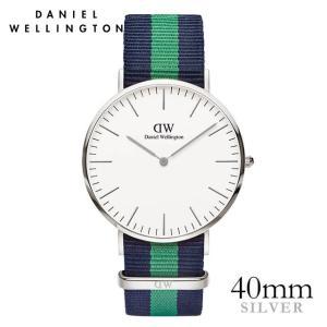 ダニエルウェリントン ウォリック シルバー 40mm 腕時計 Classic Warwick|beyondcool
