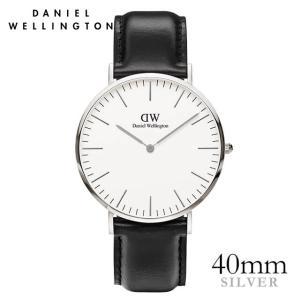 ダニエルウェリントン シェフィールド シルバー 40mm 腕時計 Classic Sheffield|beyondcool