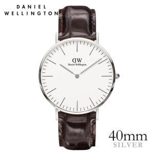ダニエルウェリントン ヨーク シルバー 40mm 腕時計 Classic York|beyondcool