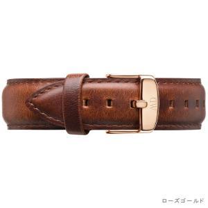 ダニエルウェリントン (クラシック 40mm用 付替バンド 幅20mm)セイント・モーズ ローズ beyondcool 02