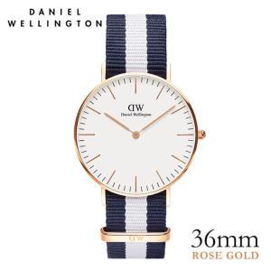 ダニエルウェリントン グラスゴー ローズ 36mm 腕時計 Classic Glasgow|beyondcool