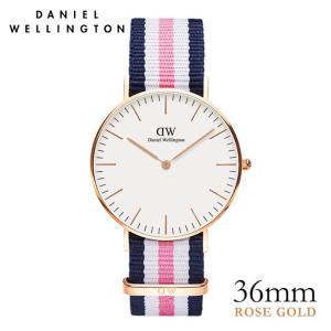 ダニエルウェリントン サウサンプトン ローズ 36mm 腕時計 Classic Southampton ★ポイント10倍|beyondcool