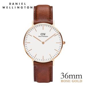 ダニエルウェリントン セイント・モーズ ローズ 36mm 腕時計 Classic St Mawes|beyondcool