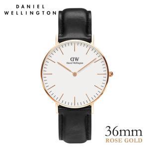 ダニエルウェリントン シェフィールド ローズ 36mm 腕時計 Classic Sheffield|beyondcool